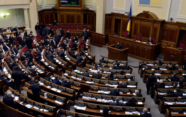 Рада не планирует рассматривать вопрос о разрыве дипотношений с РФ – депутат