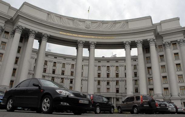 Украина отказывается от председательства в СНГ – МИД