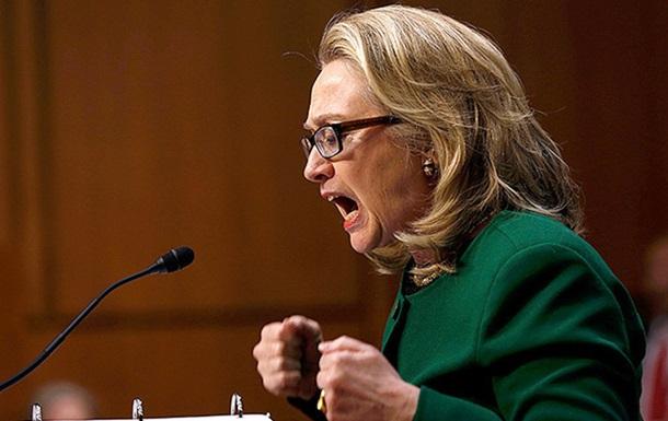 Хиллари Клинтон заявила о возможной агрессии России против других государств