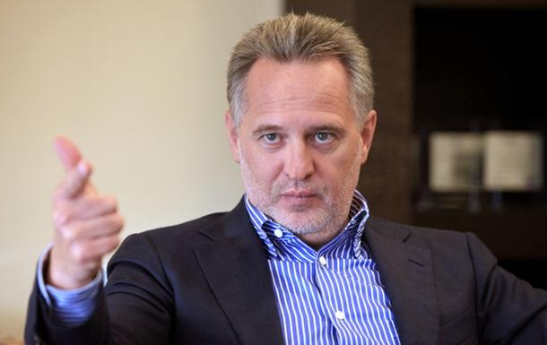 МИД Украины объяснил, почему Фирташа еще не экстрадировали в США