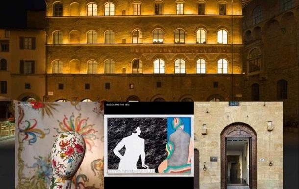 В интернете появился виртуальный музей Gucci