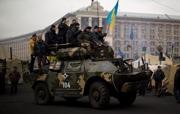 В Раде зарегистрирована  Декларация о борьбе за освобождение Украины