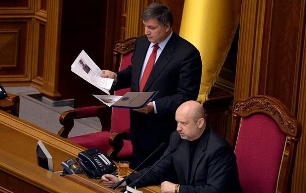 Аваков подписал приказ об общественном контроле за назначениями в МВД