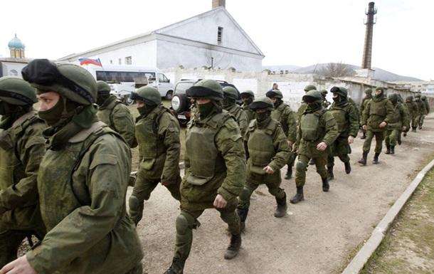 Рада сделала первый шаг для признания Крыма оккупированной территорией