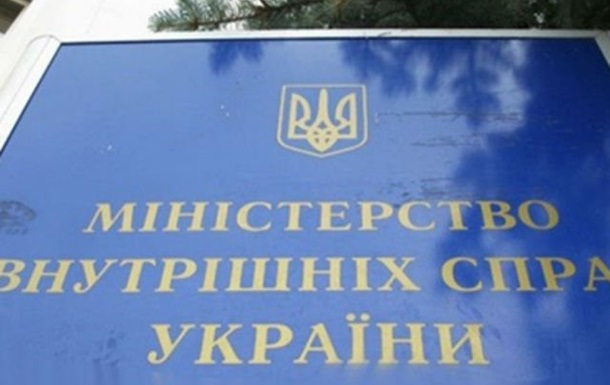 Сотрудники Киевоблавтодора присвоили 84 миллиона гривен – МВД
