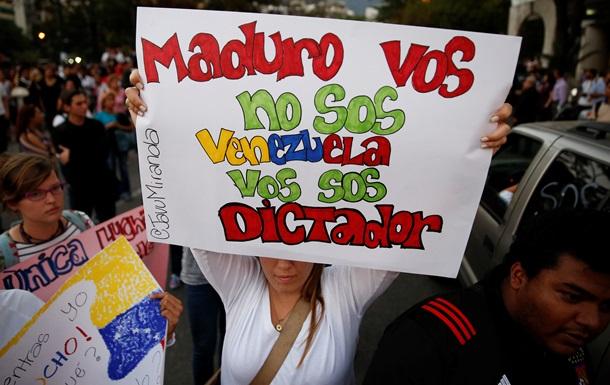 Корреспондент: Венесуэла после Чавеса. Беспорядки и протесты
