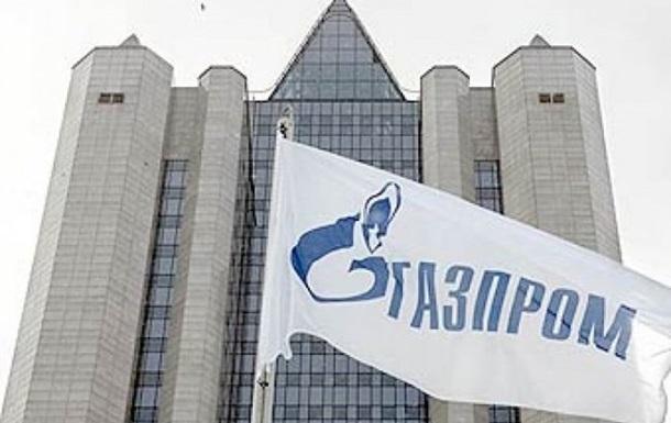 Газпром приветствует решение Украины вернуться к рыночным ценам на газ