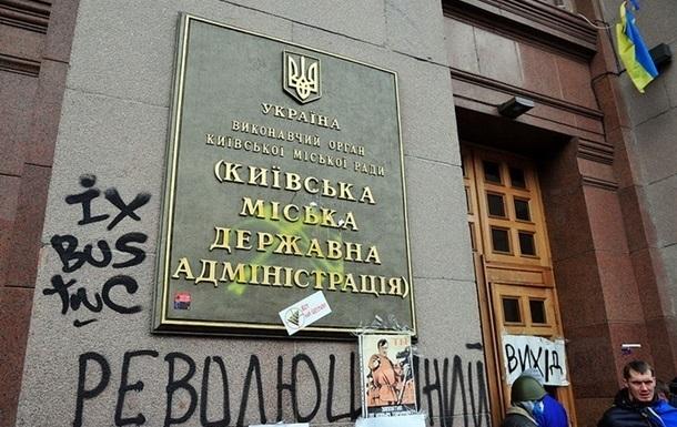 На ремонт здания Киевсовета потратят 20 млн грн