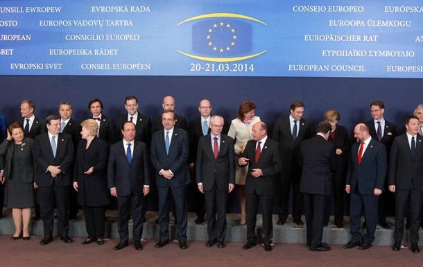 В Брюсселе подписали политическую часть ассоциации Украины с ЕС