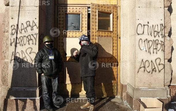 Общественные организации Майдана впустят в Минагрополитики только  заслужившего доверие
