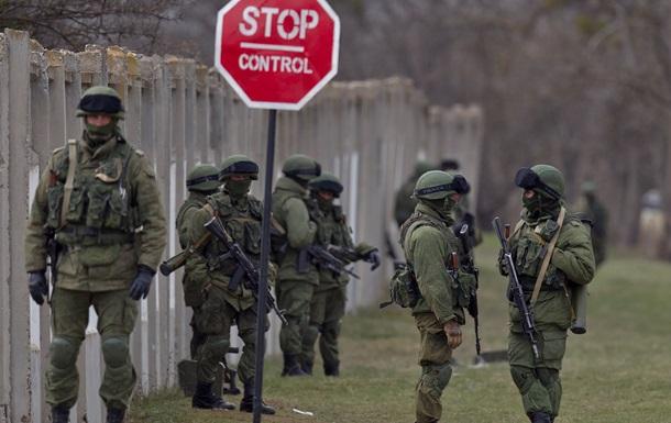 Осторожно, Крым закрывается. Полуостров может быть взят в блокаду, за нарушение которой грозят тюремные сроки