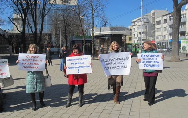 В Харькове агитировали присоединиться к Японии и Антарктиде