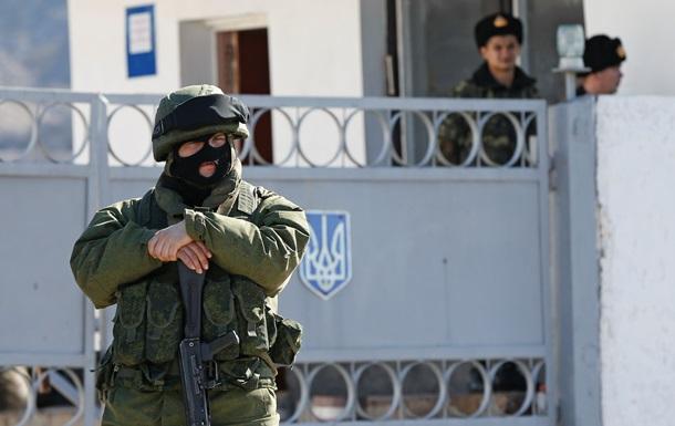Украинские военные в Крыму готовятся к новому штурму