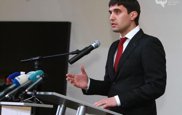 Регионалы Донецкой области выбрали нового лидера