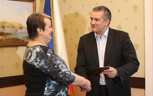 Аксенов получил российское гражданство еще в 2003 году - СМИ