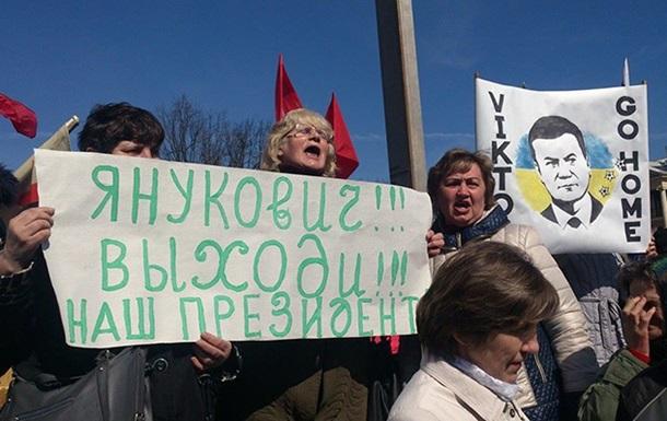 Участники митинга в поддержку Януковича заблокировали центральную улицу в Донецке