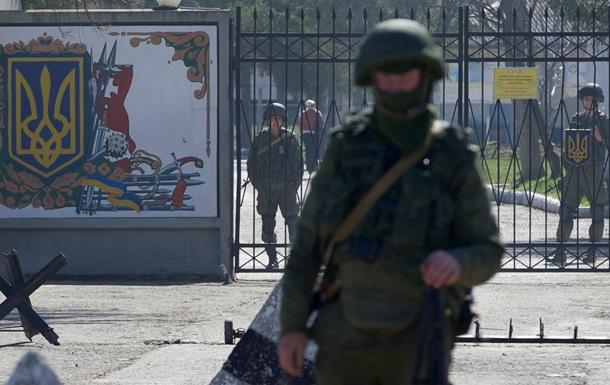 Рота украинских десантников беспрепятственно покинула Крым – СМИ