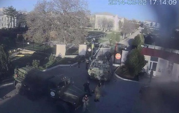 Российский спецназ  захватил воинскую часть в Бельбеке