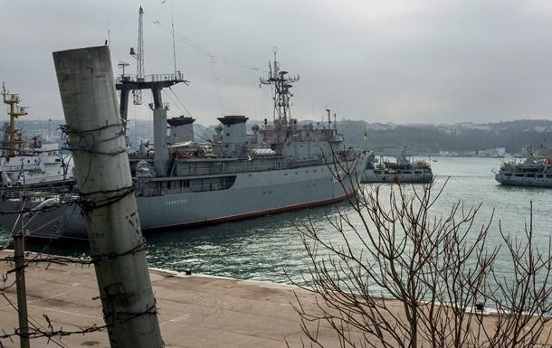 Российский флаг подняли на корабле Славутич