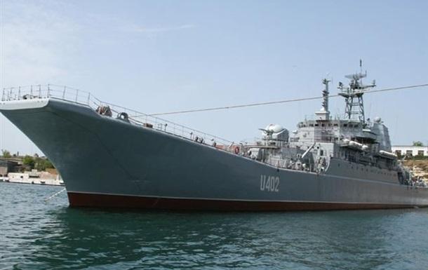Украинские корабли в Донузлаве готовятся к штурму
