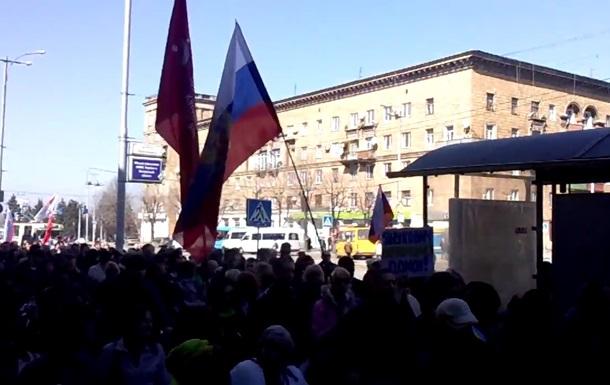 Участники пророссийского митинга в Запорожье просят защиты у Януковича - СМИ