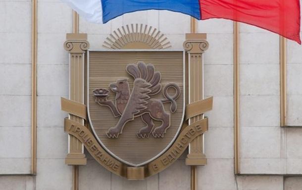 Более 90% россиян поддерживают присоединение Крыма к РФ – опрос