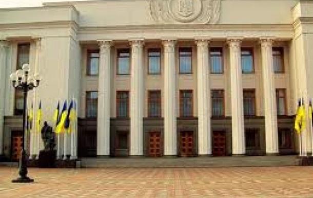В Раде зарегистрирован проект постановления о выходе Украины из СНГ