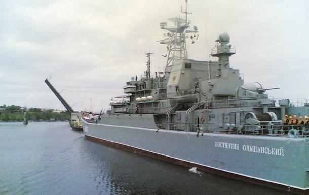 На Константине Ольшанском, заблокированном в Донузлаве, остались 20 моряков