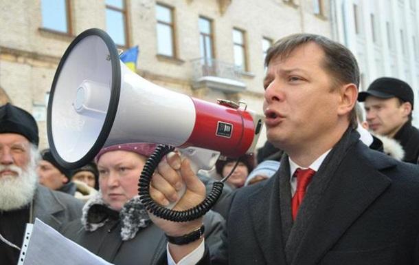 «Радикальний омбудсмен»  захищає права українців ще до свого призначення