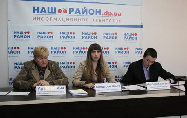 Коррупция в Днепропетровской области. Почему молчит власть?