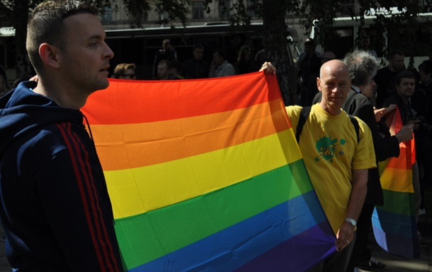 Марш равенства без купюр