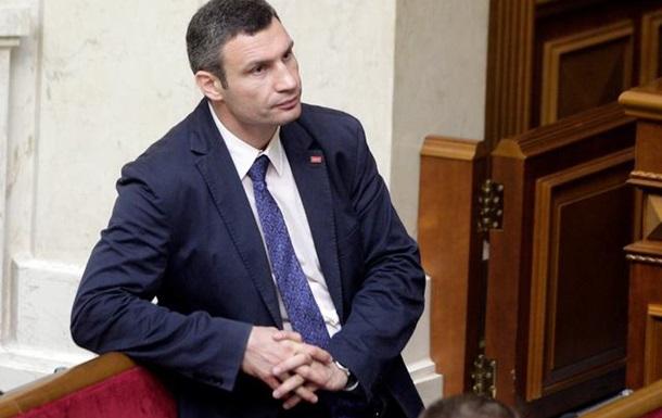 Цена «Удара» или чьих будет Кличко ?
