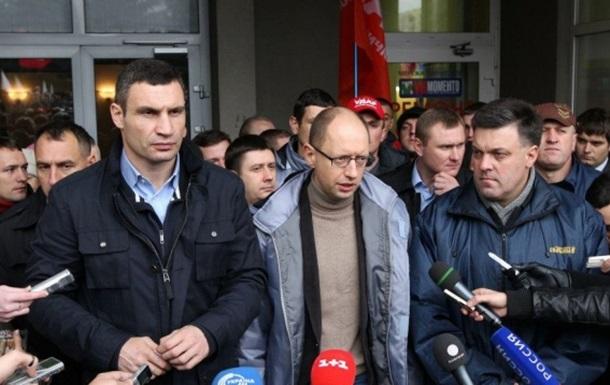 Керівникам трьох опозиційних політичних сил нагадали про відповідальність