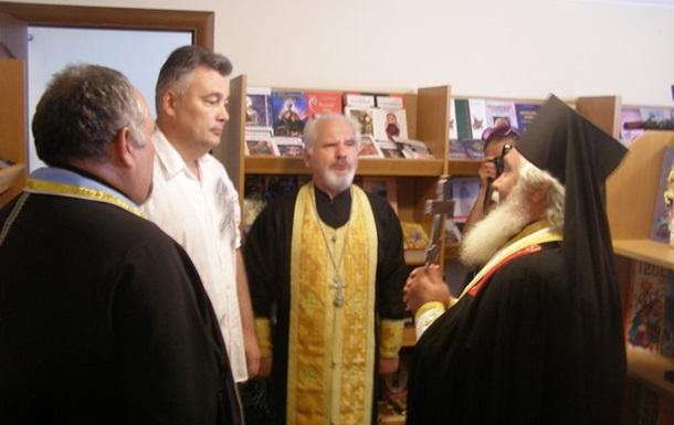 До Дня Незалежності в Луганську освятили українську книгарню «Східна брама»]