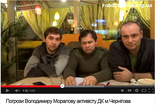 Подстрелили активиста Дорожного контроля -