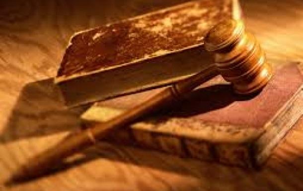 Высший хозяйственный суд - коррупция, арест, подкуп депутатов
