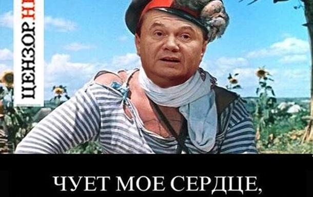 «Ну як, бидло наше»? Або яка партія в Україні найбільш брехлива?
