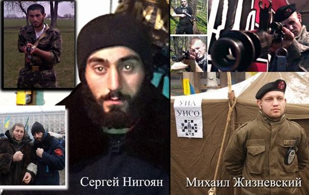 «Мирные дети» Евромайдана
