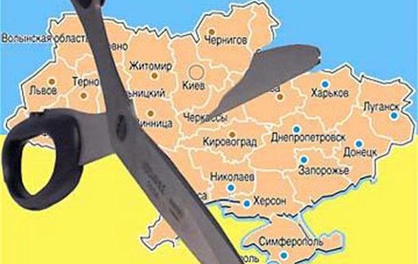 Революция: гибель или возрождение Украины?