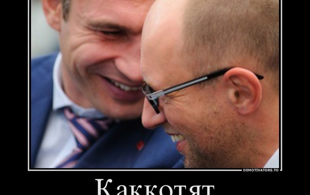 Dream-Team Виктора Януковича