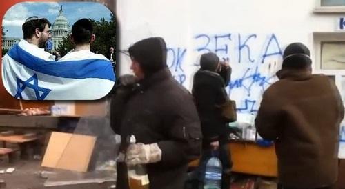 Евреи Америки поддерживают легитимную власть в Украине