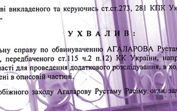 Навіщо тримають під вартою Рустама Агаларова?