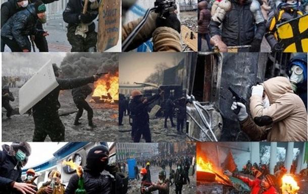 Зброя  мирного  майдану