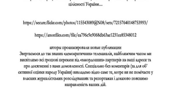 Обнародованы имена боевиков майдана!
