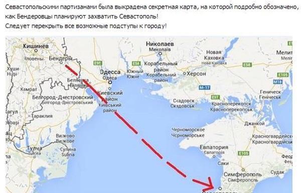 Голос разума с востока Украины