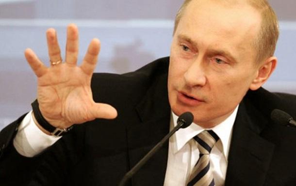 Садисткие наклонности Путина и Украина
