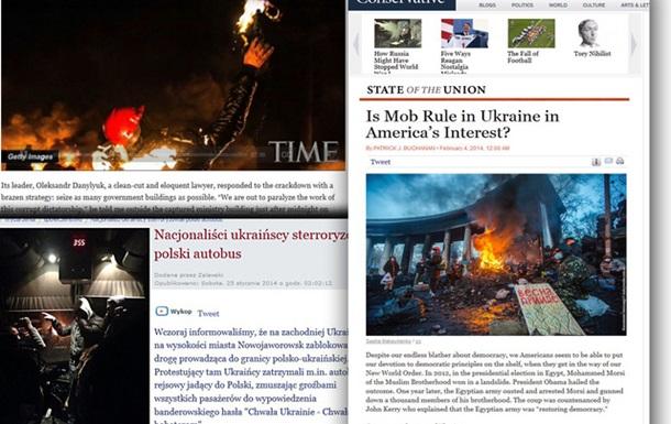 Западные СМИ прозревают?