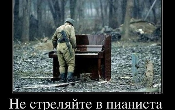 Музыкальное приключение