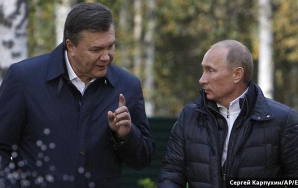 Мистер Янукович, добро пожаловать в Сочи!
