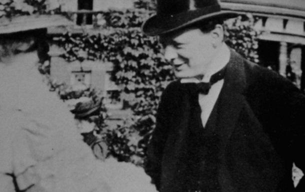 Звернення Вінстона Черчілля до Верховної Ради